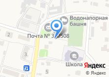 Компания «Пункт услуг связи» на карте