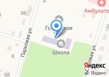 Компания «Листвянская средняя образовательная школа» на карте