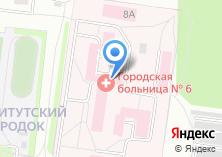 Компания «Городская больница №6» на карте