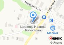 Компания «Церковь Святого апостола и евангелиста Иоанна Богослова» на карте