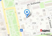 Компания «СГ-Транс» на карте