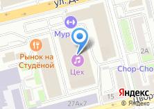 Компания «РЕМВОРК» на карте