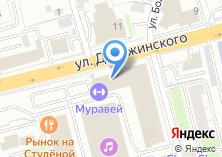 Компания «Дизайнер интерьеров Ирина Антоновская» на карте