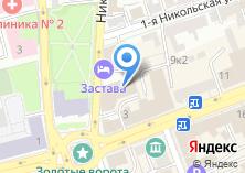 Компания «Interior street» на карте