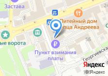 Компания «ЦентрОптика» на карте