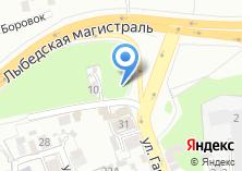 Компания «Каменный век» на карте