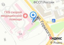Компания «Городская клиническая больница скорой медицинской помощи» на карте