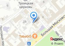 Компания «Бриллианс Хоум Системс» на карте
