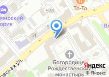 Компания «Реставрационно-строительное предприятие Богородице-Рождественского мужского монастыря» на карте
