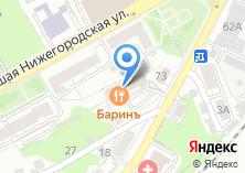 Компания «Винпласт» на карте