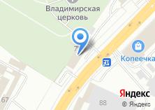 Компания «Бизнес-центр на Большой Нижегородской» на карте