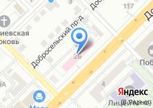 Компания «Поликлиника-Автоприбор» на карте