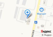 Компания «Комплект-АГРО» на карте