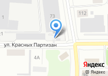 Компания «Автомойка на ул. Красных Партизан» на карте