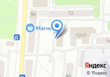 Компания «Прагмат» на карте