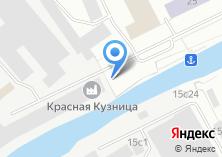 Компания «176-й судоремонтный завод» на карте
