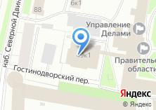 Компания «Министерство образования и науки Архангельской области» на карте