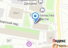 Компания «Главный федеральный инспектор по Архангельской области» на карте