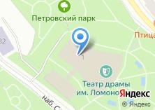 Компания «Архангельский театр драмы им. М.В. Ломоносова» на карте