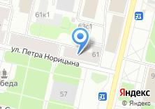 Компания «ВЛЕТО» на карте