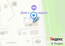 Компания «Бутявочка» на карте