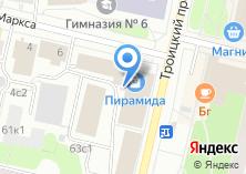 Компания «Sweets» на карте