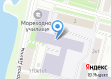 Компания «Арктический морской институт им. В.И. Воронина» на карте