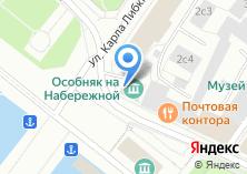 Компания «Особняк на набережной» на карте