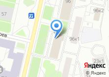 Компания «АрхСтройМеханизация» на карте