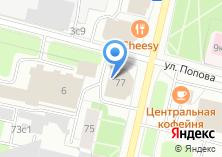 Компания «СПУТНИК стиль» на карте