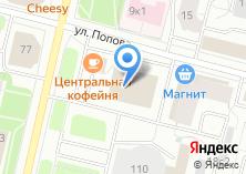 Компания «Реклама в мобильной версии» на карте