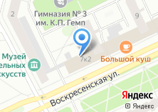 Компания «Элис» на карте