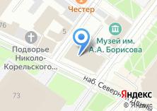Компания «Русское искусство XVIII-начало XX вв» на карте