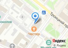 Компания «Фея Мария» на карте