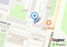 Компания «Нотариус Неманова Т.А» на карте