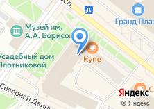 Компания «Солтранс» на карте