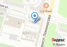 Компания «Лам и Нат» на карте