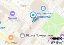 Компания «Бис» на карте