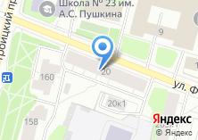 Компания «СпецЛитЪ» на карте