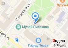 Компания «Фотосалон Любови Чаусовой» на карте