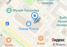 Компания «Didriksons1913» на карте