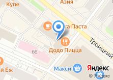 Компания «Сеть магазинов горящих путевок» на карте