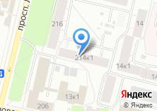 Компания «Отдел по делам несовершеннолетних Октябрьского округа» на карте