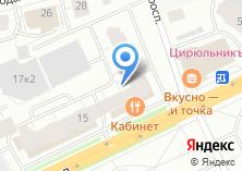 Компания «Нотариус Сорокина С.А» на карте