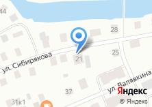 Компания «Соломбальская» на карте
