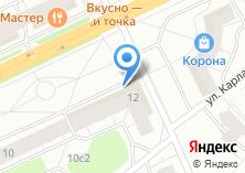 Компания «Федеральная служба судебных приставов России по Архангельской области» на карте