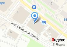 Компания «Бутик бижутерии Дома Моды Славы Зайцева» на карте