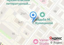 Компания «АрхСтройФинанс» на карте