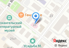 Компания «Архангельский Клинический Центр по профилактике и борьбе со СПИД и инфекционными заболеваниями» на карте