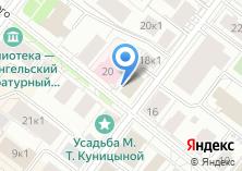 Компания «ОптикаЛинз» на карте